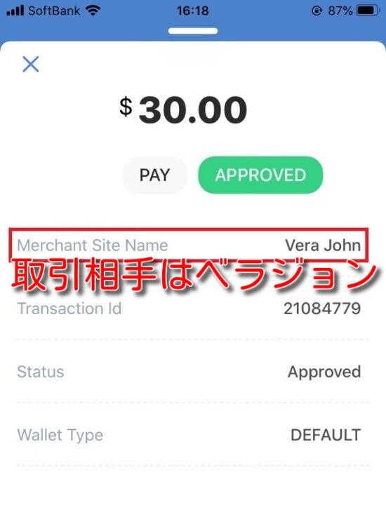 intercasino jeton deposit9