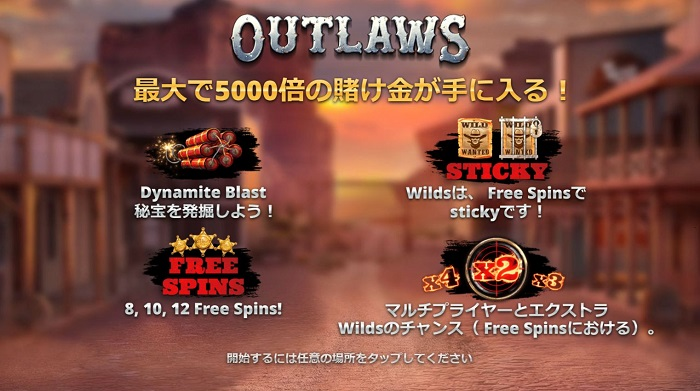 outlaws1