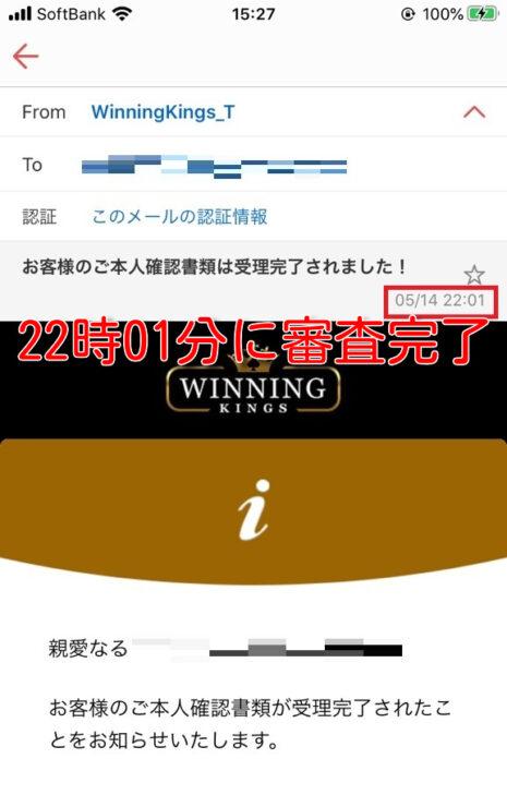 winningkings kyc11