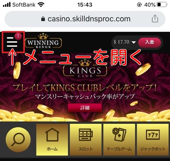 winningkings kyc5