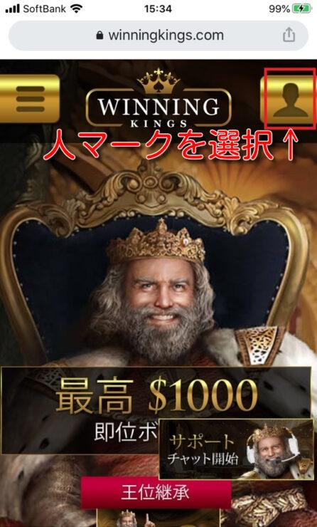 winningkings signup1