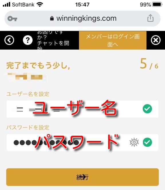 winningkings signup6