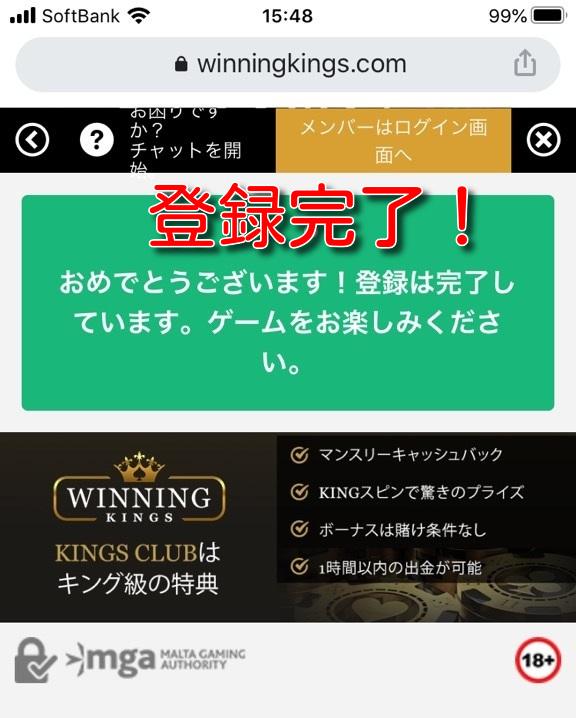 winningkings signup8