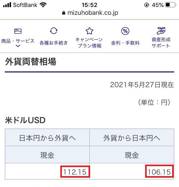 wondercasino banktransfer withdrawal10