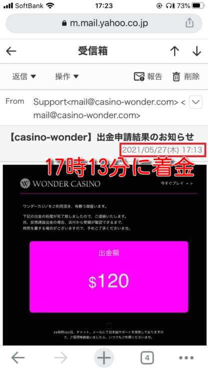 wondercasino banktransfer withdrawal7