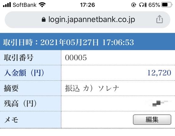 wondercasino banktransfer withdrawal8