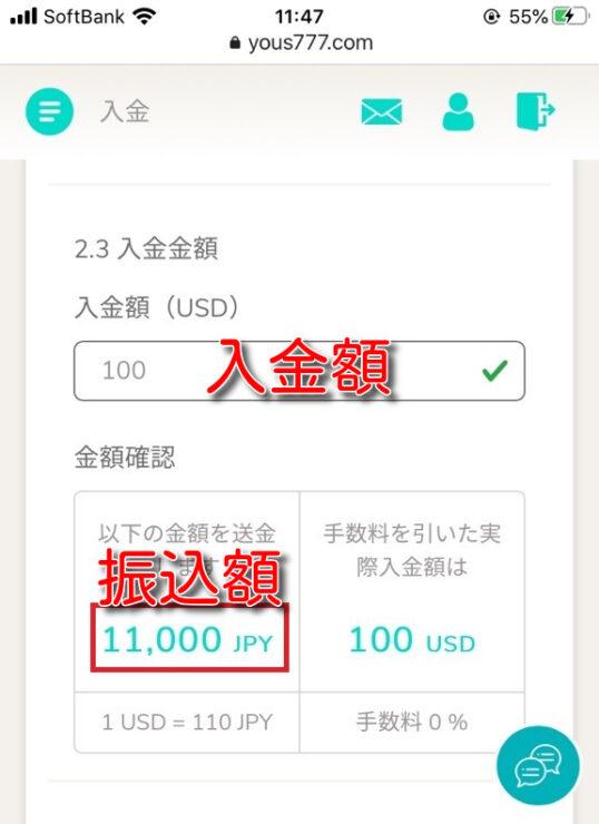 youscasino banktransfer deposit10