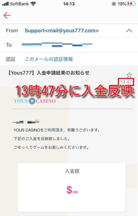 youscasino banktransfer deposit14