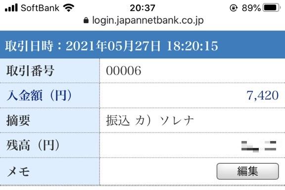 youscasino banktransfer withdrawal8