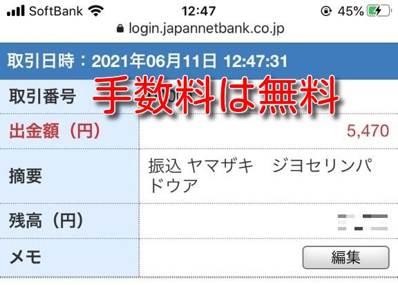 10bet banktransfer deposit10