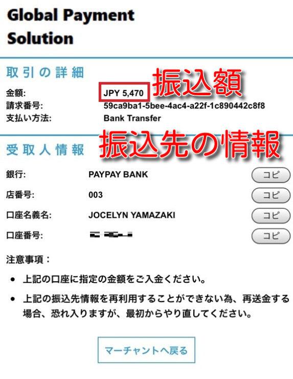 10bet banktransfer deposit6