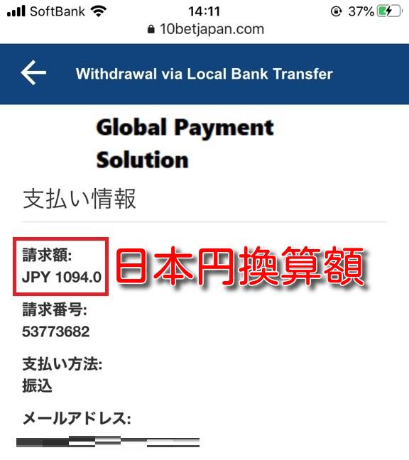 10bet banktransfer withdrawal5