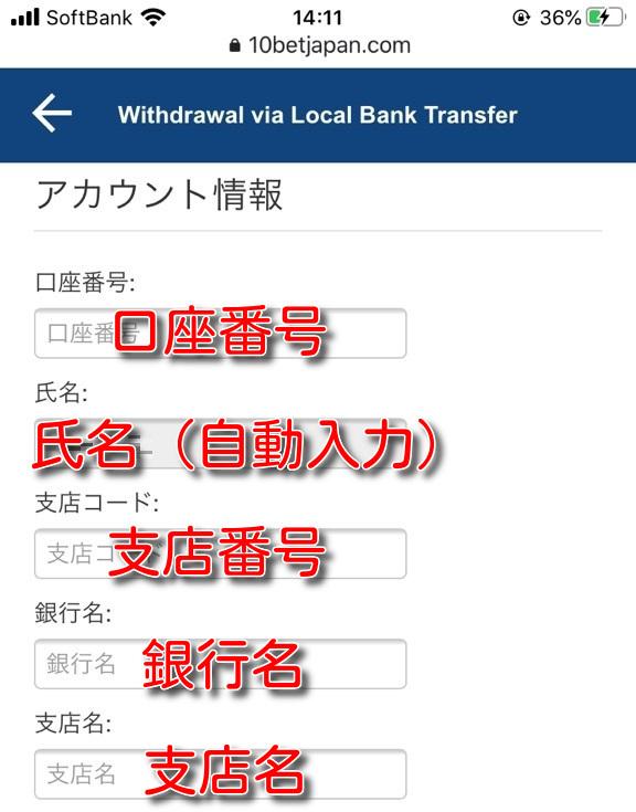 10bet banktransfer withdrawal6