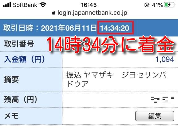 10bet banktransfer withdrawal9
