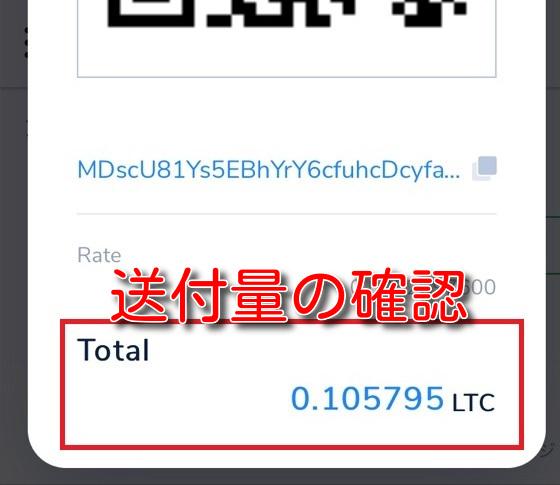 konibet litecoin deposit5
