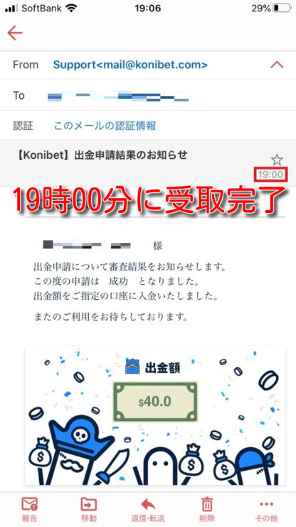 konibet litecoin withdrawal12