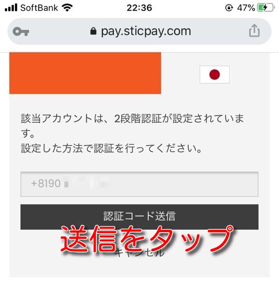 konibet sticpay deposit5