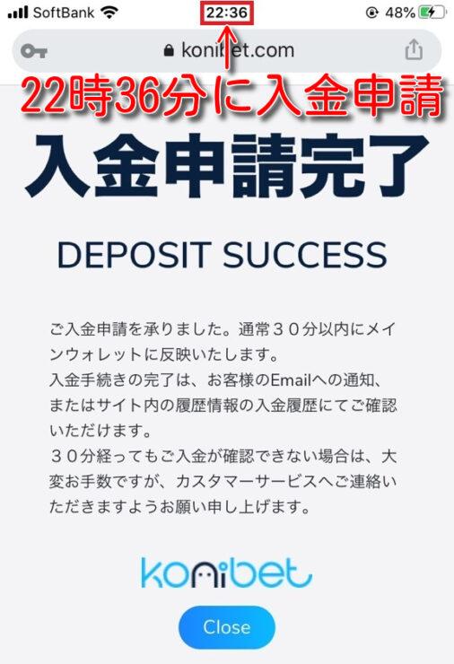 konibet sticpay deposit9
