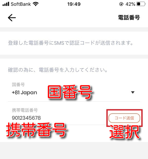 sticpay signup15