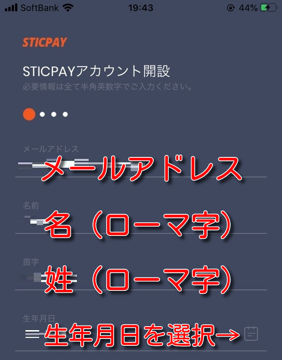 sticpay signup5