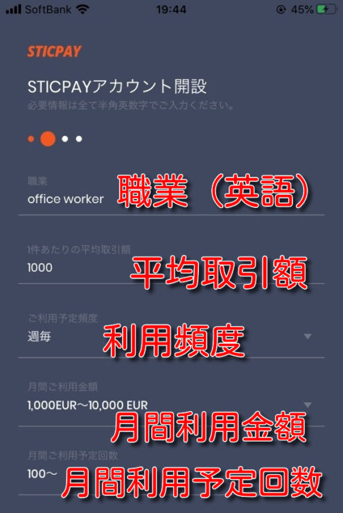 sticpay signup7