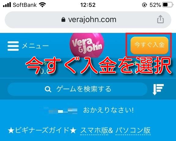 verajohn webmoney1