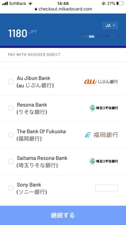 verajohn-bank-transfer-deposit14