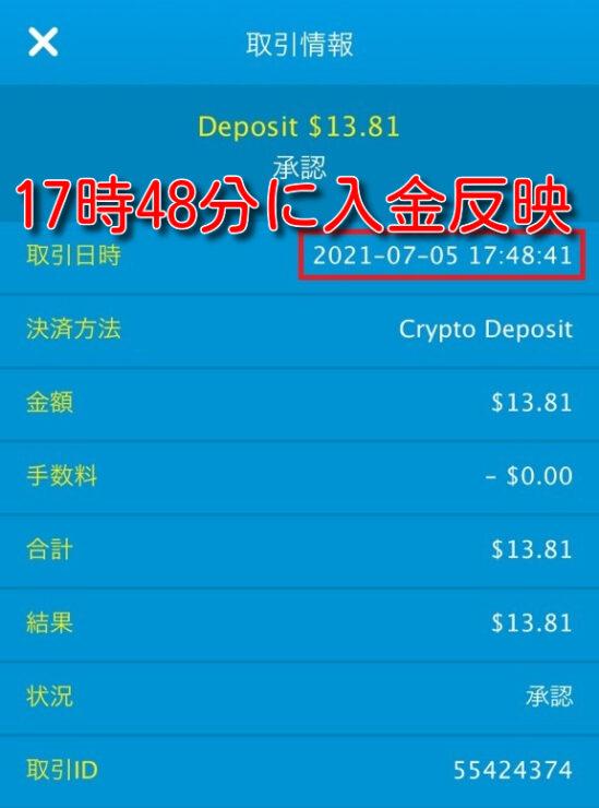 verajohn-litecoin-deposit6