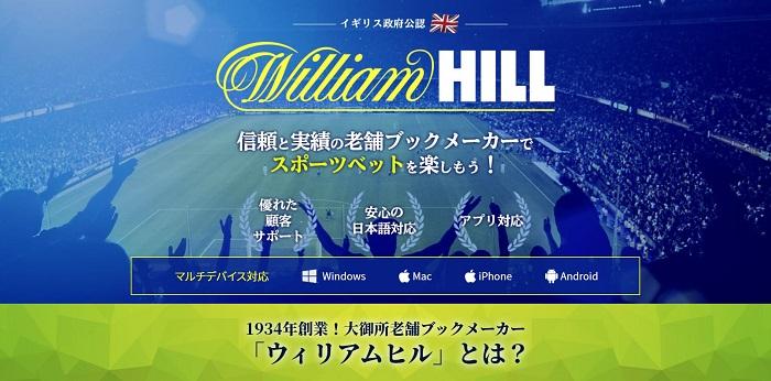 williamhill-top