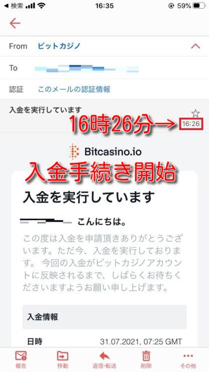 bitcasino-litecoin-deposit7