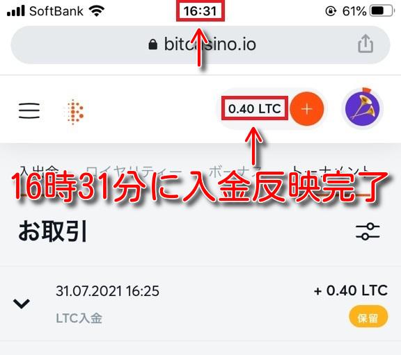 bitcasino-litecoin-deposit8