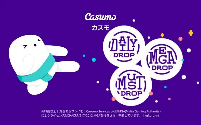 casumo-daily-jackpot