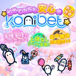 konibet-banner-250250