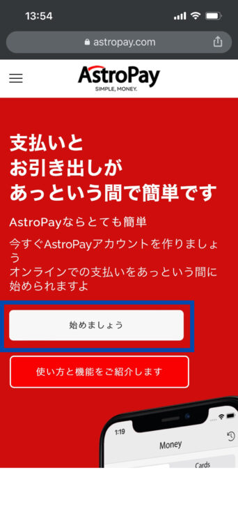 astropay-signup1