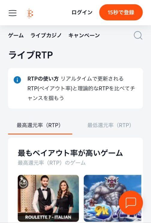 bitcasino-live-rtp2