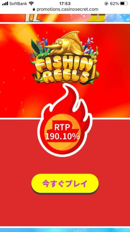 casinosecret-live-rtp3