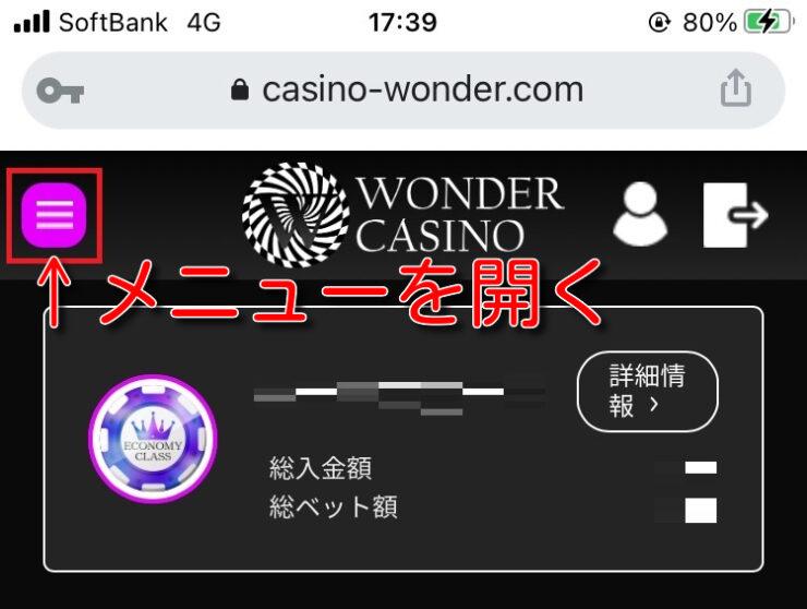 wondercasino no deposit bonus13