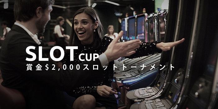 wondercasino-slot-tournament