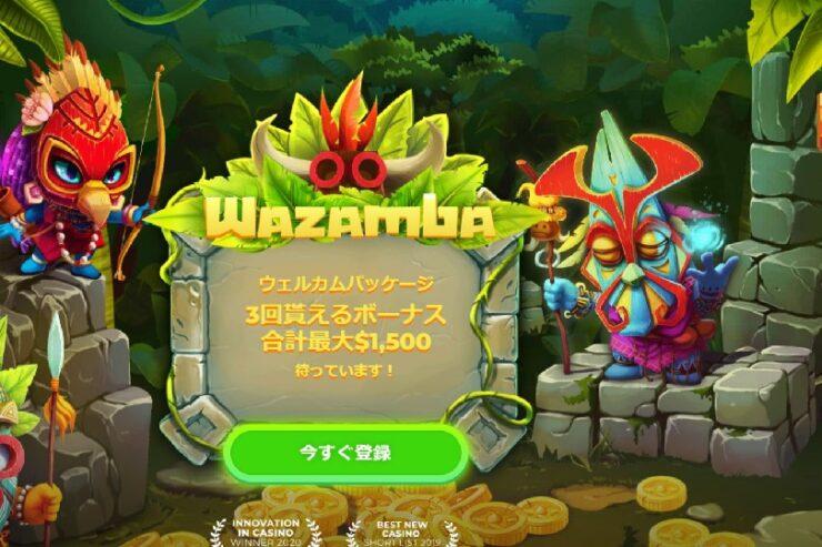 wazamba-eye-catch