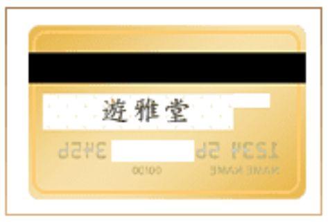 yuugado-kyc3