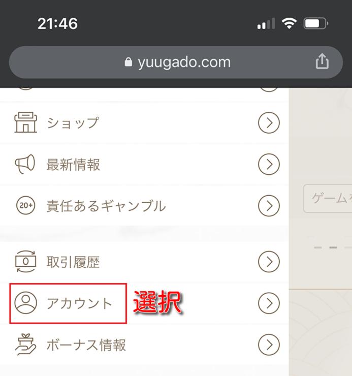 yuugado-kyc7