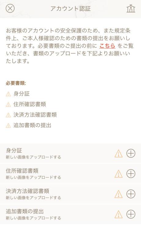 yuugado-kyc9