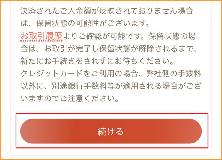 yuugado-mastercard4