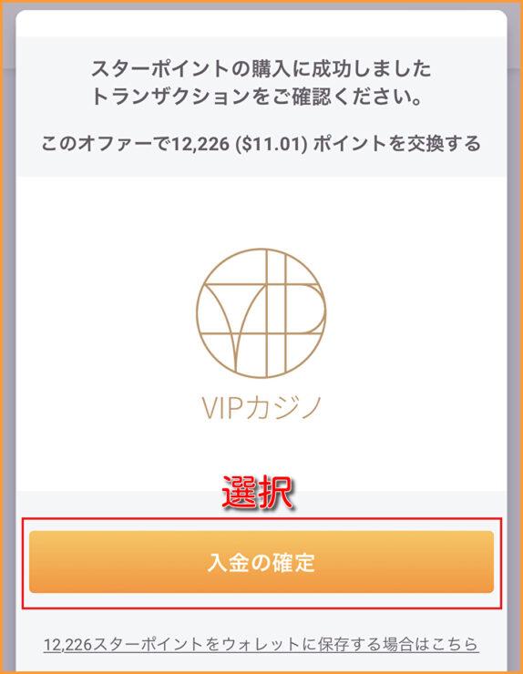yuugado-mastercard6