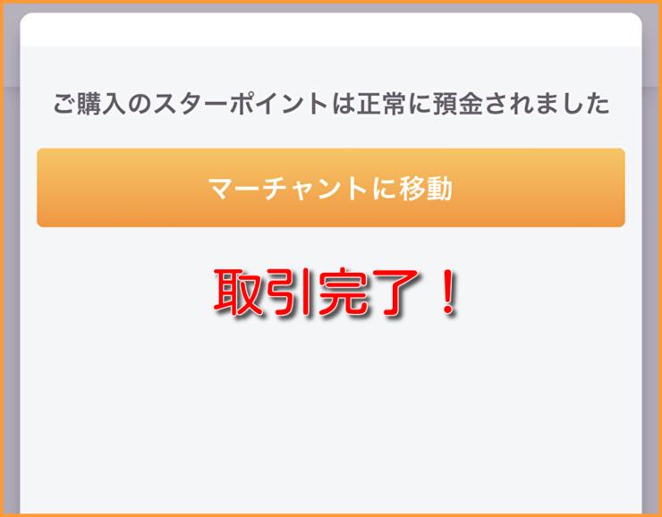 yuugado-mastercard7